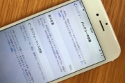 """【スマホ】「予約ぜんぜん取れない」 iPhone電池交換プログラム終了間近で""""予約難民""""続出 Appleの対応は?"""