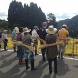 『稲刈り体験会にご参加くださったみなさまに心より感謝』の画像