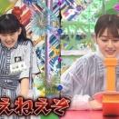 【欅坂46】天ちゃん、あかねんへの顔面パイ発射スイッチを押す威力wwww