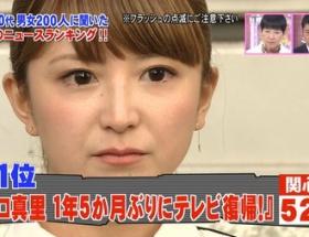 和田アキ子「矢口は本心を言わない、聞きたくもないし会いたくもないし話もしたくないし番組に呼ぶ気もない」