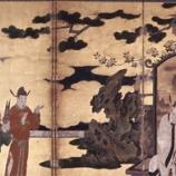 『玄宗皇帝の寵妃 楊貴妃の楽才』の画像