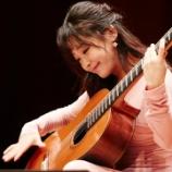 『バロック系作品がずらりと並んだダ・ヴィンチ音楽祭での朴葵姫ギターリサイタルプログラム』の画像