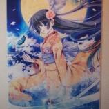 『龍牙翔さんのタペと氷菓のえるタソのポスターを手に入れたゾ!』の画像