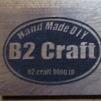 B2 Craft