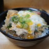 『天丼+玉子丼=天玉丼!!神戸三宮の『天丼 吉兵衛』が超美味い!!』の画像