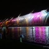 『【ギネス認定】韓国 月光レインボー噴水 そして韓国から次の国へ』の画像
