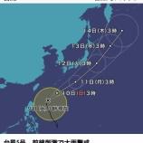 『これぞ修行?沖縄滞在4時間、ステーキの旅!?』の画像