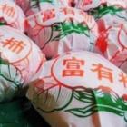 『☆頂き物  岐阜県 大きくて甘い富有柿 種無し』の画像