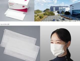 シャープ製マスク50枚入りが税込2950円なんやが買う人おるんか?