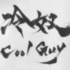 Cool Guy!!