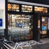 『戸田市を「自転車で楽しめるまち」に! 地域活性につながるきっかけづくり』の画像