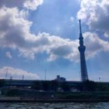 『東京の PR動画』の画像