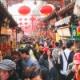 【日本終了のお知らせ】新型コロナウィルスによる肺炎、日本でも確認
