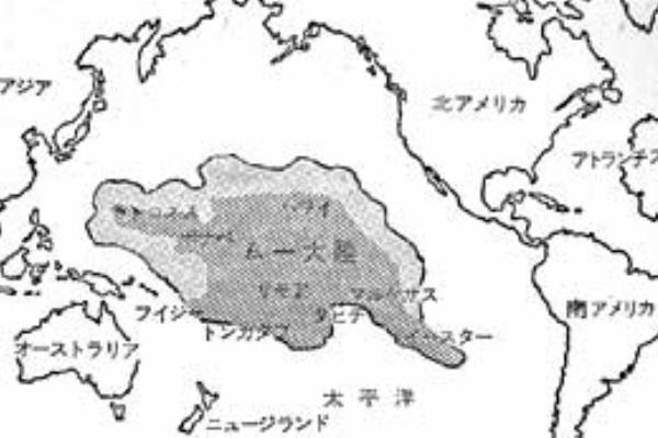 大陸 ムー アトランティス、ムーなど超古代文明は本当に存在したのか?【世界の謎】