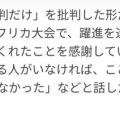 【日本代表】本田圭佑選手、ミラン時代「日本は甘い、もっと批判するべき」→現在「ちょっと黙っといて」