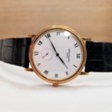 『お時計のお修理は是非koyoで!』の画像