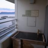 『【北海道ひとり旅】湯の川プリンスホテル渚亭 温泉『客室露天風呂』』の画像