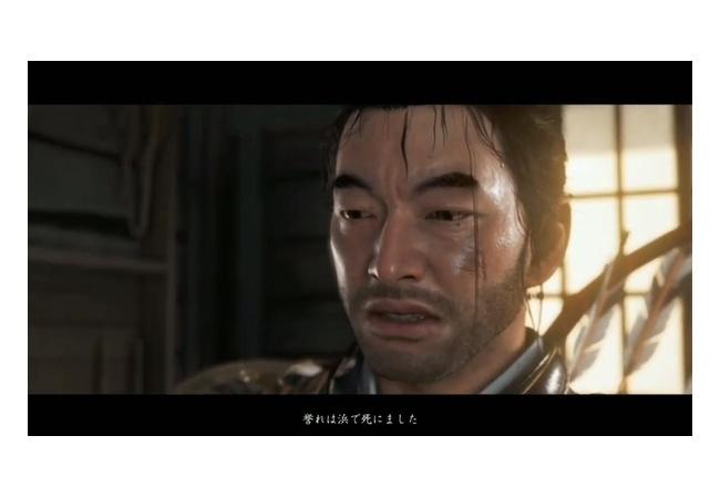 【クリア率】ゴーストオブツシマ、プレイヤーからとても愛されていた
