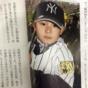 【朗報】星稜・奥川くん、阪神ファンだった