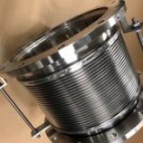 『真空フランジ・内筒付ベローズ伸縮管』の画像