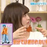 『【乃木坂46】生駒ちゃんが着ている私服のセンスが奇抜すぎるwwwww【NOGIBINGO!8】』の画像