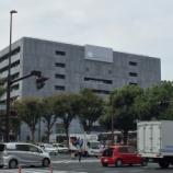 『浜松市中区役所で住民異動届の臨時窓口が3/27(日)と4/3(日)に開設。通勤通学の定期券も忘れずに!』の画像