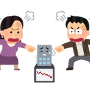 「慰安婦は売春婦」に怒った在米韓国人が米国現地で三菱不買運動するもよう・・