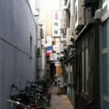 『JAL×はんつ遠藤コラボ企画【大阪編2】2日め・フレンチ(ル クロ)』の画像