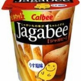 『Jagabee』の画像