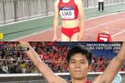 【画像】世界陸上の中国女子先週が完全に○○で炎上wwwwwwwwwwwwwwww