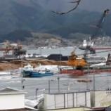 『大船渡市の津波動画が怖すぎる』の画像