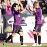 『京都 MF田村亮介のプロ初ゴール!!2か月ぶり勝ち点3!!「最高です!ありがとうございます」』の画像