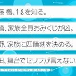 『【乃木坂工事中】オンエアなかったけど、北野日奈子の『四暗刻』ってこれか・・・』の画像