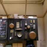 『「厚切り牛タンと黒毛和牛のプレミアムミートソースシチュー」~【自家製ミートソース potto】@大阪・心斎橋』の画像
