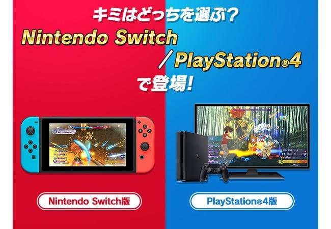 Switch/PS4 妖怪ウォッチ4++(プラプラ)発表!