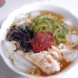 『夏の冷たい麺シリーズ 12-④~冷やし茶漬け』の画像