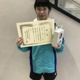 『第16回 卓球王国杯卓球大会【 仙台ジュニア 】』の画像