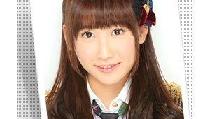 AKB48仁藤萌乃が卒業を発表