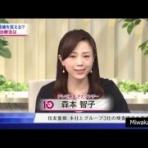 「ザ・シークレット」翻訳者 佐野美代子のブログ