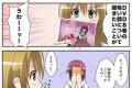 照「アニメ咲-saki-のDVDパッケージ用の写真撮影?」菫「ああ」