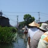 『九州旅行①~柳川下りと「御花」でうなぎのせいろ蒸し』の画像