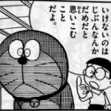 『オープニングスタッフ大募集(((o(*゚▽゚*)o)))』の画像
