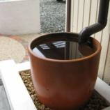 『雨水タンク 非常用水にも』の画像
