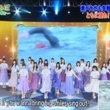 『【乃木坂46】まさかのカバー曲も!!『24時間テレビ』応援歌メドレー、Sing Out!を披露!!感想&キャプチャまとめ!!!』の画像