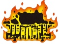 首里城火災で焼け残った龍柱が「奇跡の龍柱」と話題に (画像あり)