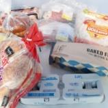 『八月の食料購入品(8/22~8/31)』の画像