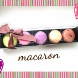 『富山市 総曲輪にできたフランス洋菓子店 『Monsieur J』のマカロン!』の画像