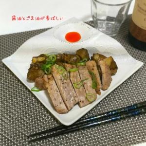 醤油とごま油が香ばしい!菊芋と豚肉の甘辛焼き