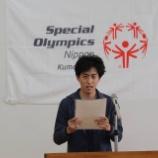 『「アスリートストーリー発表会 in KUMAMOTO」参加者募集』の画像