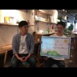 『【谷上プロジェクト】「岡山県の魅力再発見!」都会に出て改めて気付いた地元の魅力』の画像